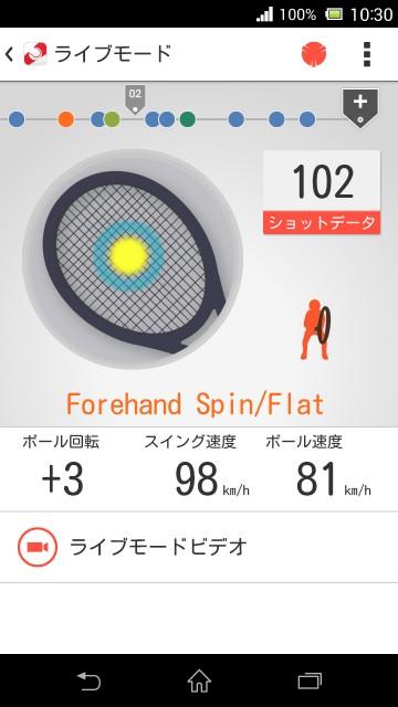 tennis_sensor_app_img_livemode_JP_PHN