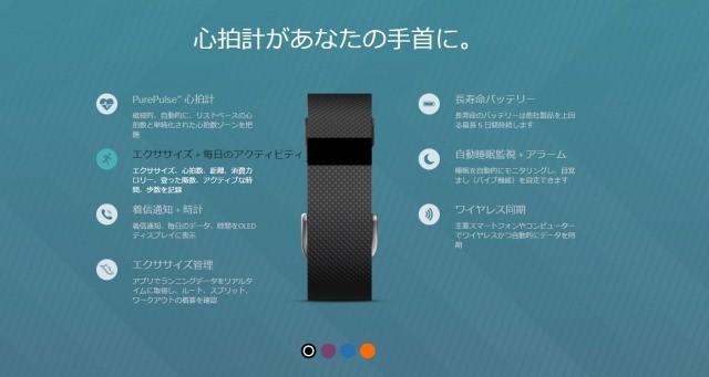s_Fitbit