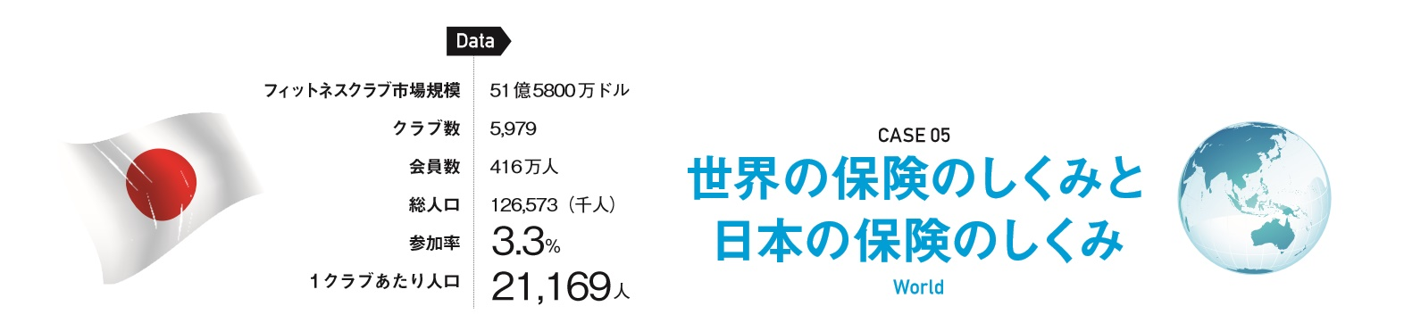 12%e6%9c%88%e7%89%b9%e9%9b%86%e2%91%aa