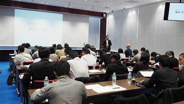 sp_seminar2