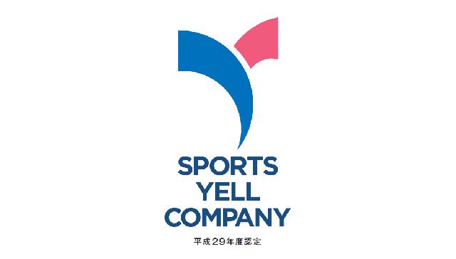 スポーツエールカンパニーロゴ
