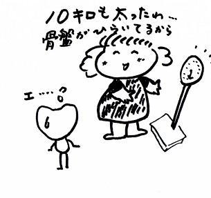 okahashi
